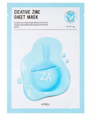Тканевая маска с цинком A'PIEU Cicative Zinc Sheet Mask 22г: фото
