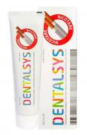 Зубная паста для курильщиков Никотар KeraSys Dental clinic 2080 dentalsys nicotare 130г: фото